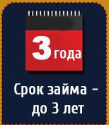 ikonka15