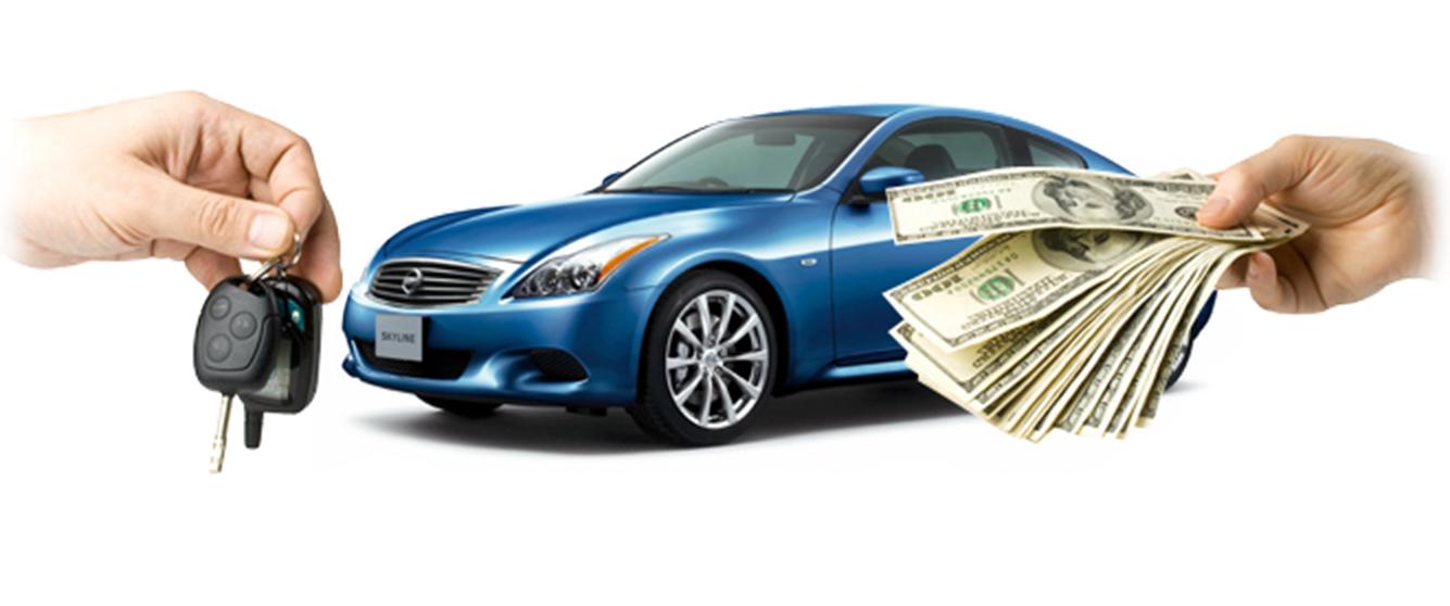 Быстрая продажа автомобиля