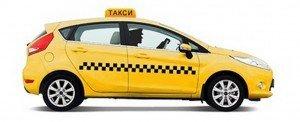 Такси по Москве бесплатно