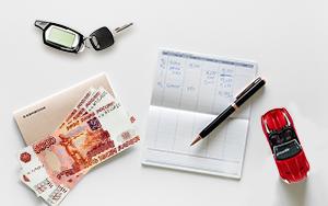 Кредит под залог птс в автоломбарде где забрать птс кредит европа банк