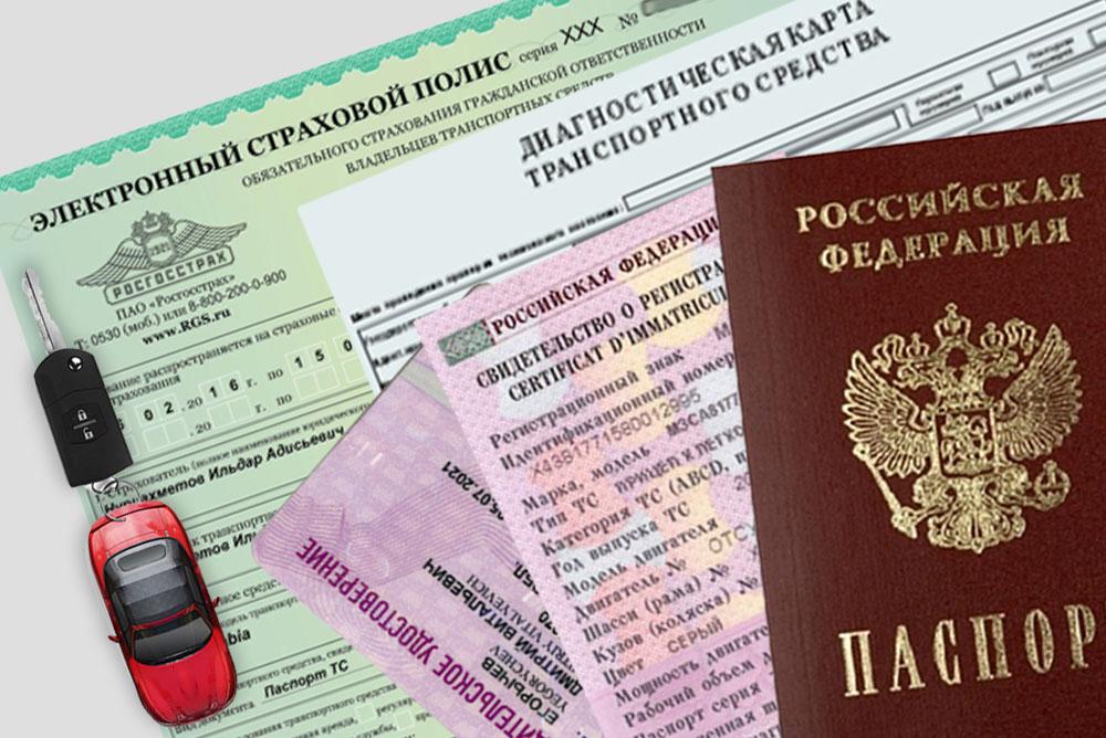 Размер штрафа за отсутствие страховки ОСАГО в 2019 году не был повышен до 5000 рублей