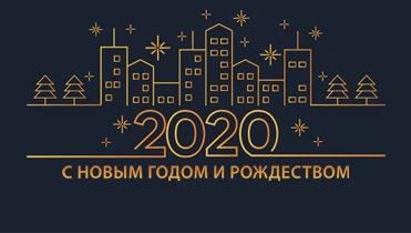 Режим работы автоломбарда Гольфстрим в Москве в новогодние праздники